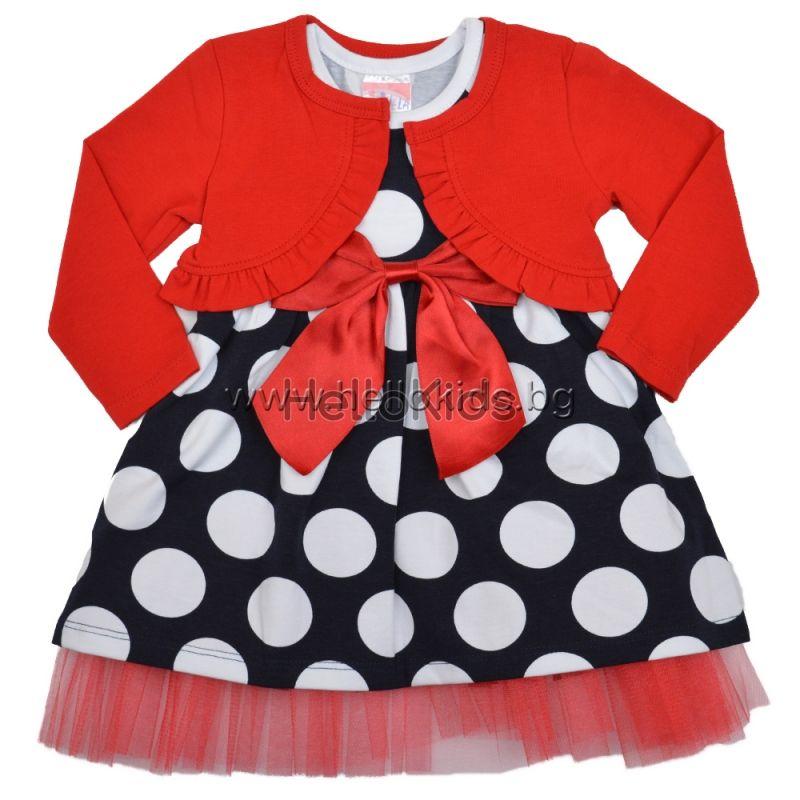 0d1e4981bd7 Детска рокля с червено болеро